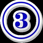 цифра три